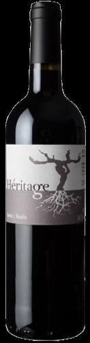Bourdic Merlot Heritage Rouge IGP Rhone Frankreich