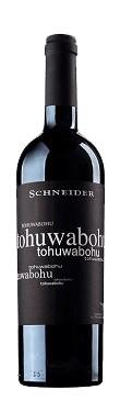 Markus Schneider Tohuwabohu Rotwein Cuvee trocken Pfalz