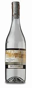 Grappa Mario Montanaro Piemont Italien Wein Shop Die Bodega onli
