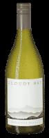 Cloudy Bay Sauvignon Blanc Marlborough Neuseeland