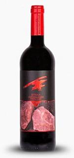 Bodegas Manuel Manzaneque Syrah Tinto Finca Elez Wein Spanien